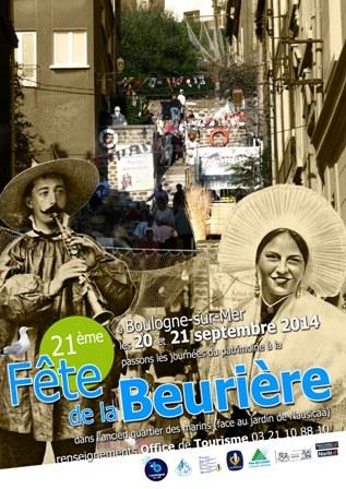 Affiche Fête de la Beurière 2014