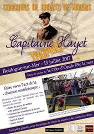 Visuel du Trophée Capitaine Hayet - OPCI